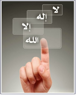 Islam Menjawab Pertanyaan Kristen