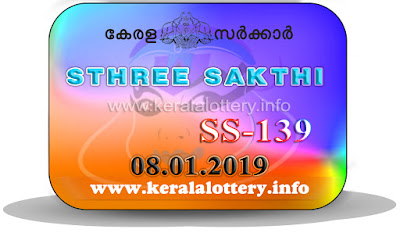 "KeralaLottery.info, ""kerala lottery result 08.01.2019 sthree sakthi ss 139"" 1th january 2019 result, kerala lottery, kl result,  yesterday lottery results, lotteries results, keralalotteries, kerala lottery, keralalotteryresult, kerala lottery result, kerala lottery result live, kerala lottery today, kerala lottery result today, kerala lottery results today, today kerala lottery result, 8 1 2019, 08.01.2019, kerala lottery result 8-1-2019, sthree sakthi lottery results, kerala lottery result today sthree sakthi, sthree sakthi lottery result, kerala lottery result sthree sakthi today, kerala lottery sthree sakthi today result, sthree sakthi kerala lottery result, sthree sakthi lottery ss 139 results 8-1-2019, sthree sakthi lottery ss 139, live sthree sakthi lottery ss-139, sthree sakthi lottery, 8/1/2019 kerala lottery today result sthree sakthi, 08/01/2019 sthree sakthi lottery ss-139, today sthree sakthi lottery result, sthree sakthi lottery today result, sthree sakthi lottery results today, today kerala lottery result sthree sakthi, kerala lottery results today sthree sakthi, sthree sakthi lottery today, today lottery result sthree sakthi, sthree sakthi lottery result today, kerala lottery result live, kerala lottery bumper result, kerala lottery result yesterday, kerala lottery result today, kerala online lottery results, kerala lottery draw, kerala lottery results, kerala state lottery today, kerala lottare, kerala lottery result, lottery today, kerala lottery today draw result"