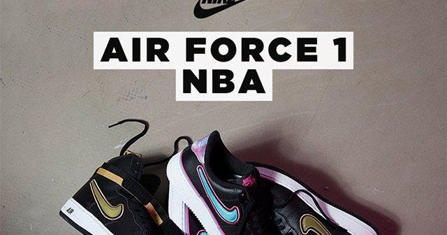 JD Sports (MY): Nike Air Force 1 NBA | Ayul Ayol