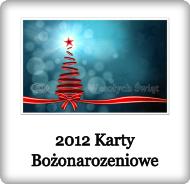 2012 Karty Bożonarodzeniowe