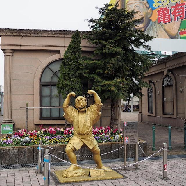 亀有駅 こち亀 両さん