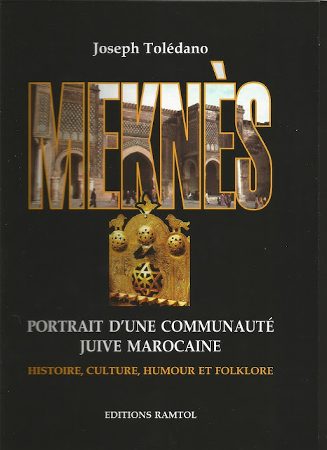 Mekn s portrait d 39 une communaut juive marocaine jforum - Consulat du maroc porte de versailles ...