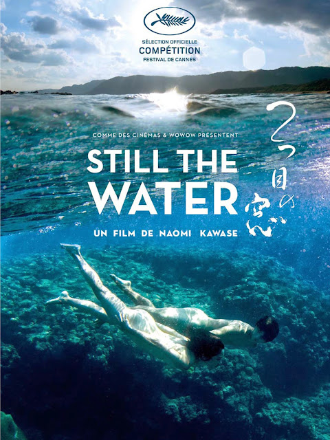 Frases de la película Still the Water