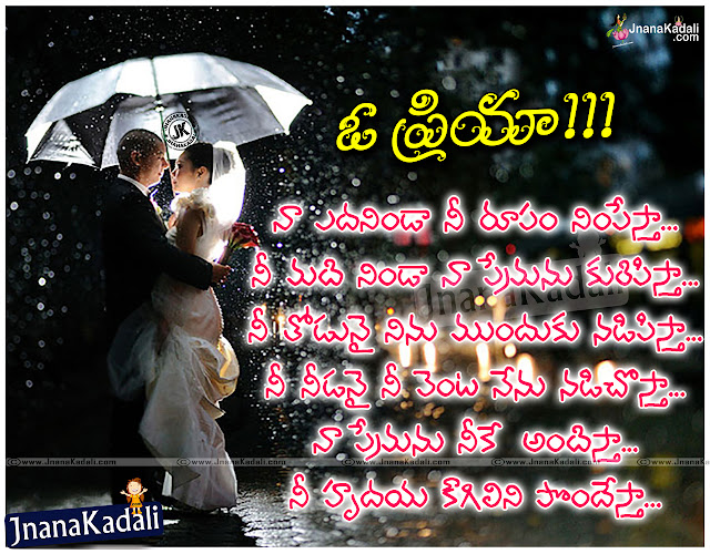 Best telugu heart touching love quotes, Heart touching love quotes in telugu, Beautiful telugu love lines, Love quotes in telugu language, Trending love quotes,Nice Telugu Alone love Meaning Quotation with Images,Telugu Images Quotes,Love Poems in Telugu, Heart Breaking Love Quotes In Telugu , Love Failure Quotes in Telugu, Sad Love Quotes in Telugu for Girlfriend, Heart touching love Quotes in Telugu