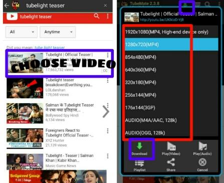 YouTube Video kaise Download kare, YouTube video Download karne ka tarika hindi me,vision hindi, TUBEMATE APP IN HINDI, VIDEO 2017 IN HINDI TUTORIAL
