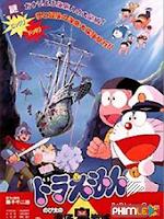 Doraemon Movie 1983: Nobita Và Lâu Đài Dưới Đáy Biển