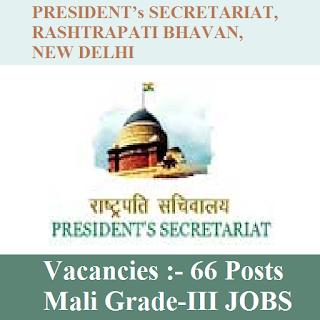President's Secretariat, Rashtrapati Bhavan, New Delhi, 10th, Mali, freejobalert, Sarkari Naukri, Latest Jobs, president secretariat logo