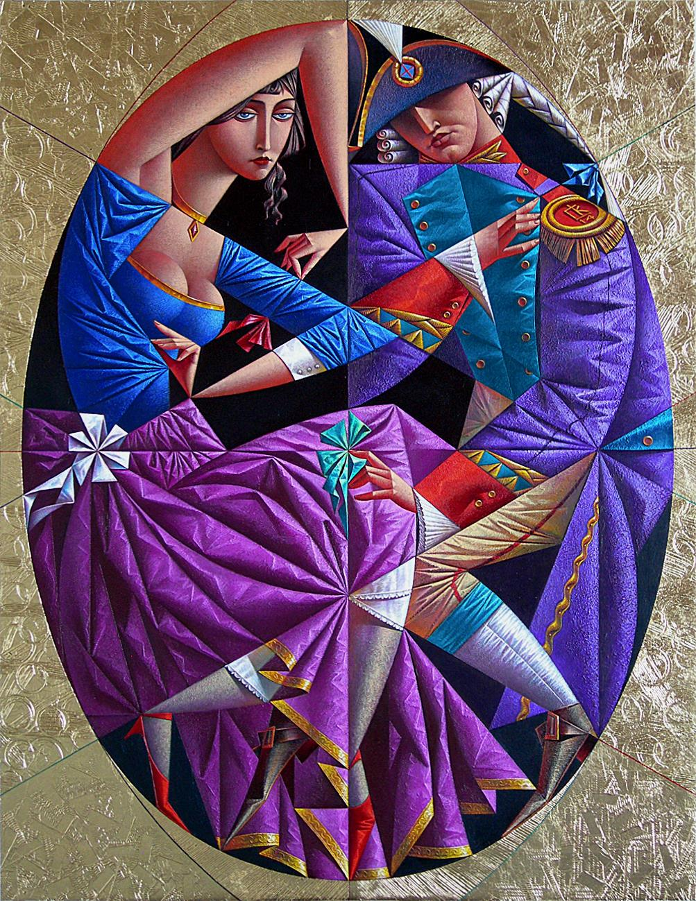 Georgy Kurasov Analytic research of building  aroques composition