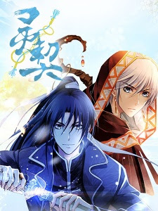 Ling Qi Anime