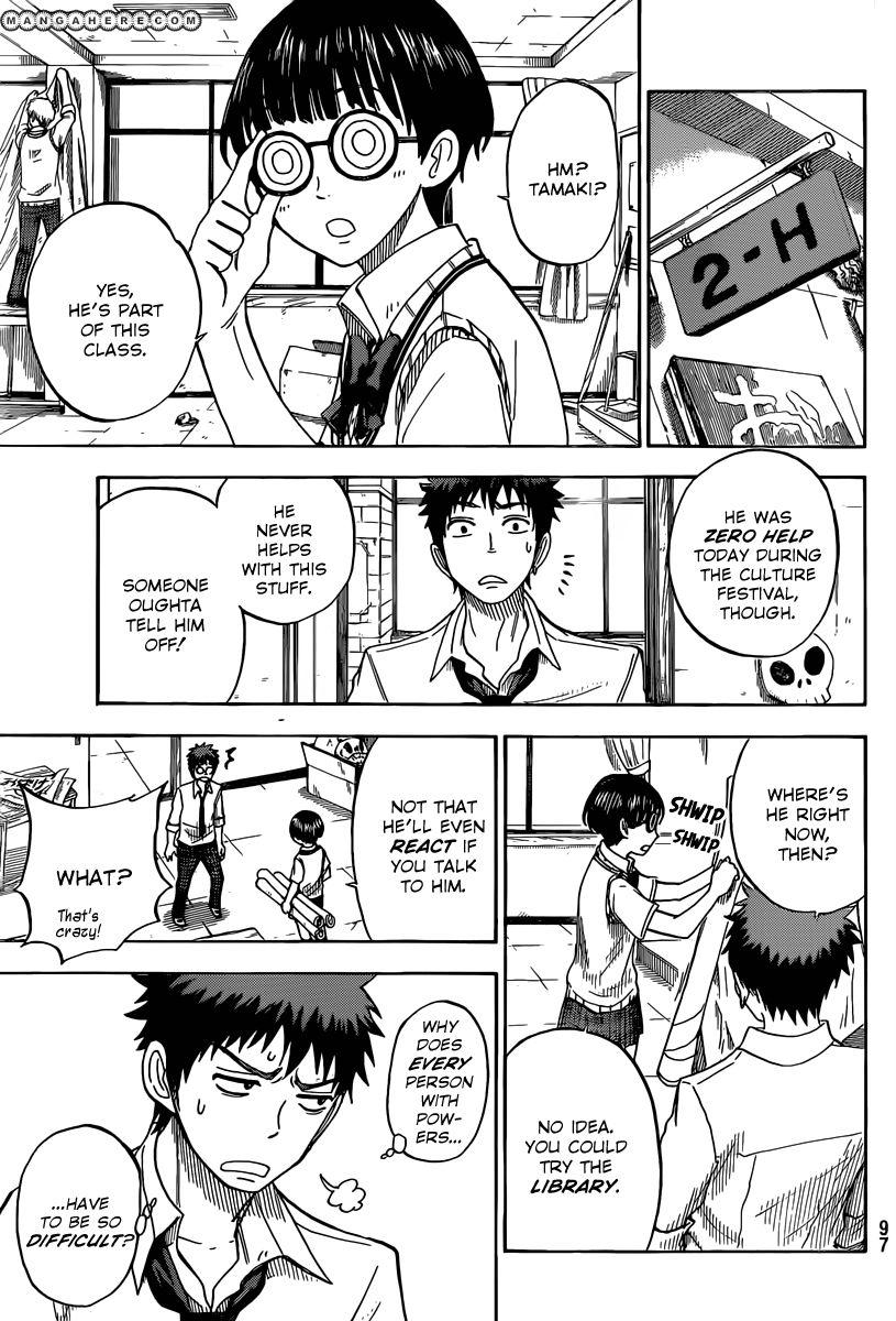 Yamada-kun to 7-nin no Majo 53