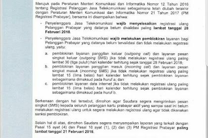 Deadline Registrasi Ulang Kartu Prabayar Terakhir 28 Februari 2018