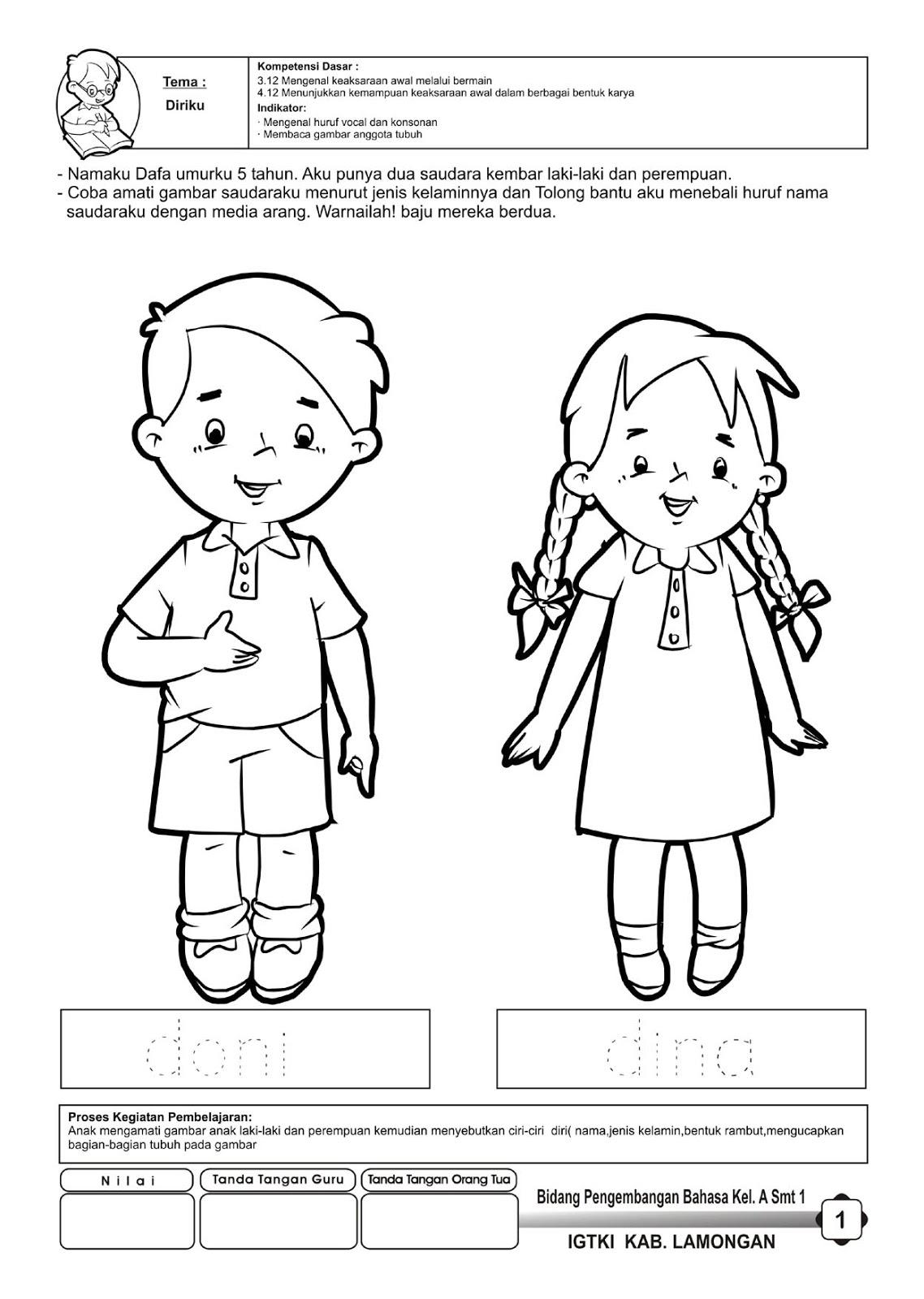 Worksheet Tk Tema Kendaraan Printable Worksheets And Activities For Teachers Parents Tutors And Homeschool Families