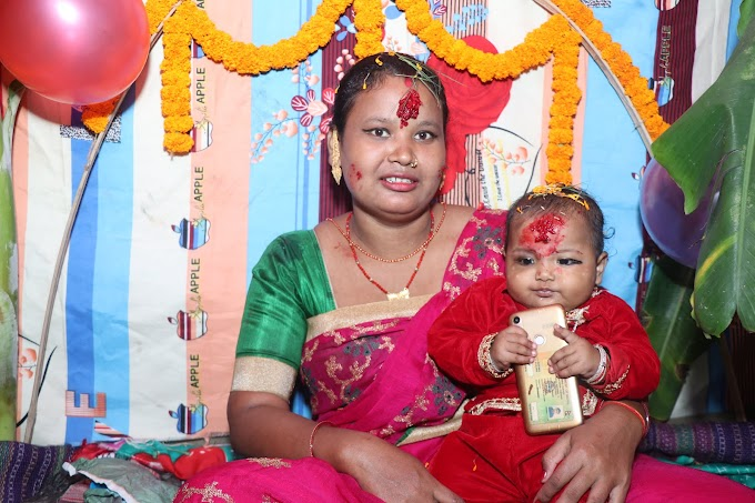 Annaprashan @ Shruti Kumari Rajbanshi on 2076-06-8
