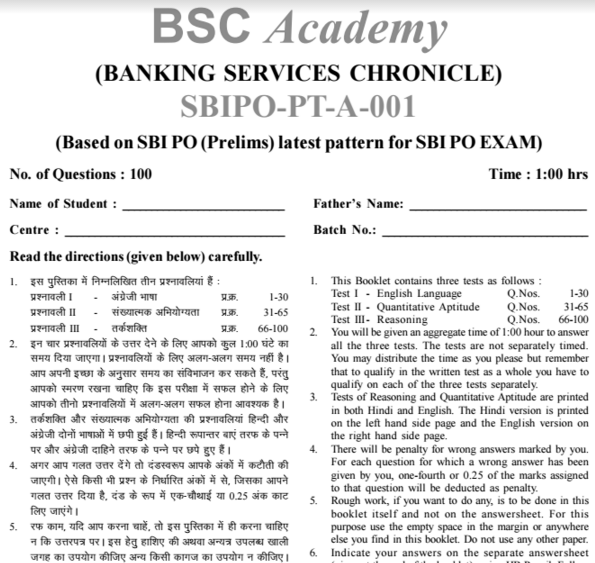 Banking Services Chronicle Bsc Academy Sbi Po Prelims Exam