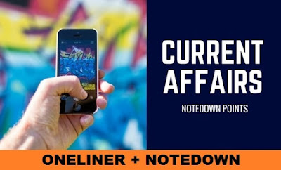 One Liner GK Current Affairs: 12th February 2018