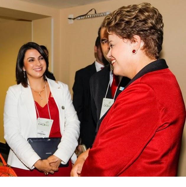 Dilma conhece a lingerie mineira