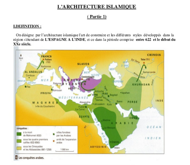 cours-hca-1er-annee-architecture-islamique.png