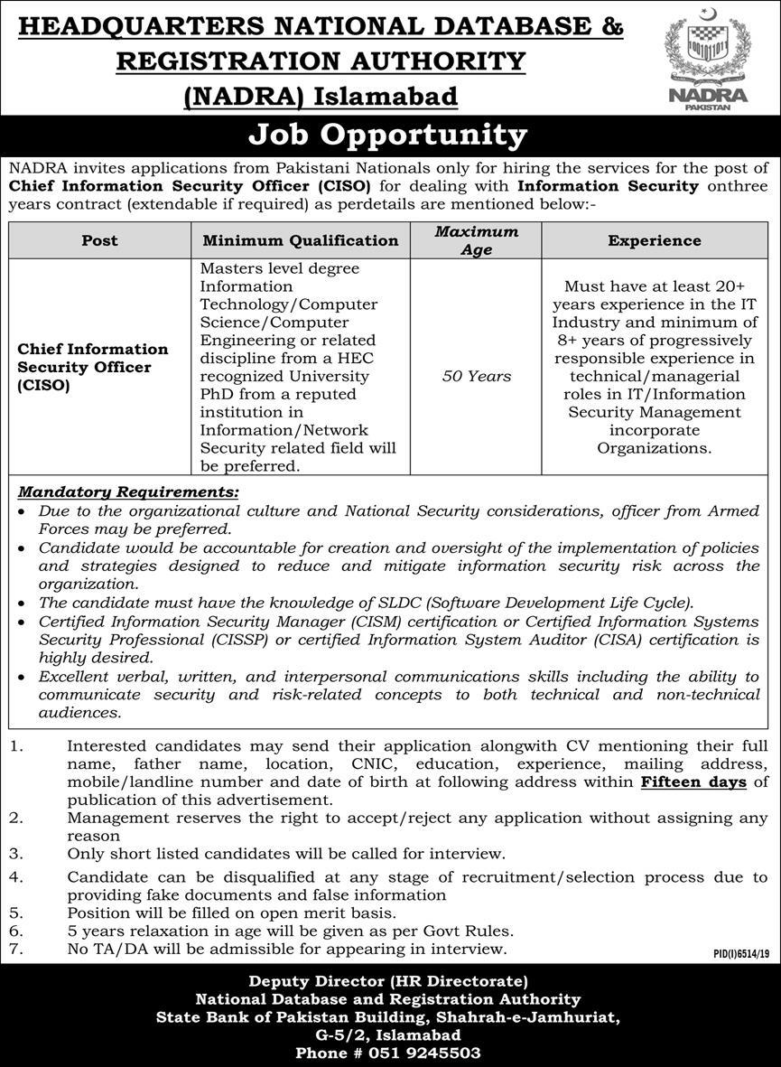 Jobs in National Database and Registration Authority NADRA 2020 Advertisement