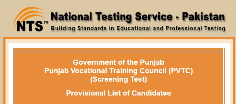 Check NTS Eligible Provisional List of Candidates, Vocational Training Council (PVTC) Feb 2018