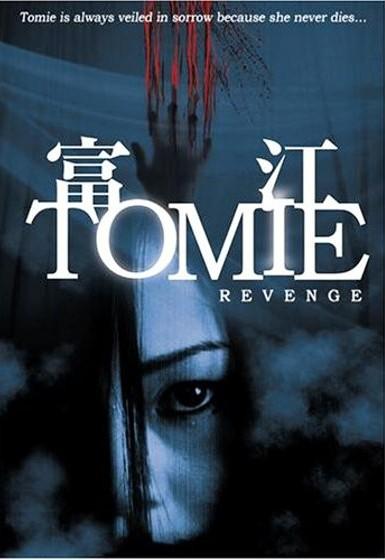 Tomie: Revenge (2005) Legendado