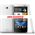 Htc Desire 616 Mt6592 Rom firmware (flash file) 100% tested