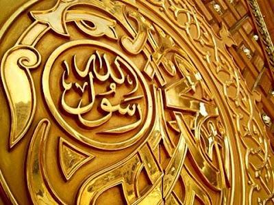 Khutbah Rasulullah di Padang Arafah