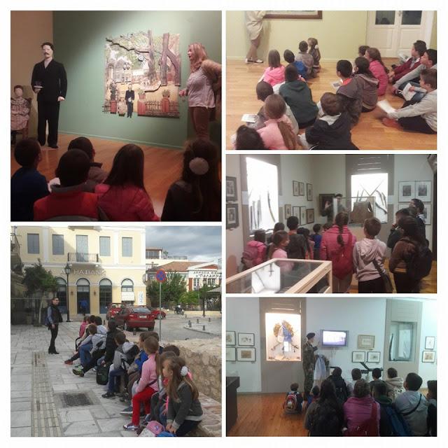 «Εκδρομή… στη τέχνη και την ιστορία» από το Δημοτικό Σχολείο - Νηπιαγωγείο Αραχναίου