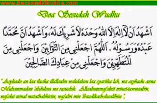 Bacaan Doa Sesudah Wudhu Arab Latin dan Terjemahannya