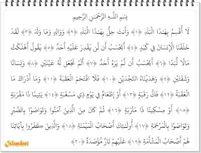 an dan termasuk golongan surah Makkiyah karena diturunkannya saat Nabi berada di Makkah Surah Al-Balad dan Artinya