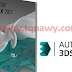 برنامج Autodesk 3ds Max 2018 + Crack | ثريدي اس ماكس كامل مع شرح التفعيل برابط مباشر