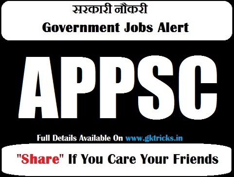 APPSC Hostel Welfare Office G-II Govt Jobs 2019 | Apply Via