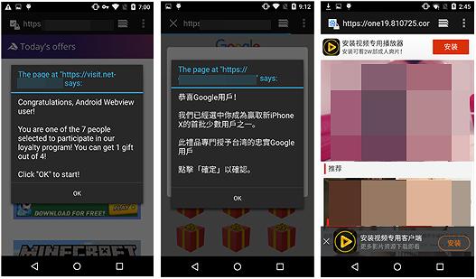 [Share] Danh sách 29 ứng dụng ăn cắp hình ảnh riêng tư trên điện thoại