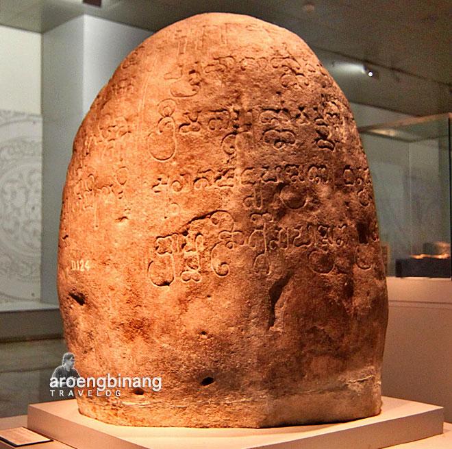museum nasional indonesia jakarta prasasti tugu tarumanagara