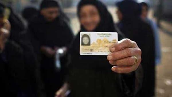 طريقة تجديد بطاقة الرقم القومي من خلال موقع وزارة الدخلية الرسمي وشروط تجديد بطاقة الرقم القومي 2018