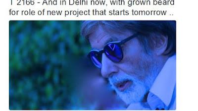 अमिताभ बच्चन ने ट्विटर पर अपने नए प्रोजेक्ट के बारे में बताया