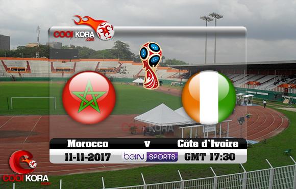 مشاهدة مباراة كوت ديفوار والمغرب اليوم 11-11-2017 تصفيات كأس العالم