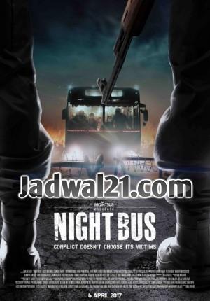 Film NIGHT BUS 2017 Bioskop
