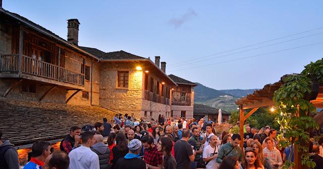 Γιάννενα: ΜΕΤΣΟΒΟ - Το Κατώγι Αβέρωφ γιορτάζει τον οινοτουρισμό και συμμετέχει στις «Ανοιχτές Πόρτες