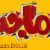 Majid Kids TV - Nilesat Frequency