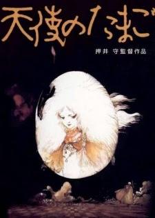 فيلم الانمي Tenshi no Tamago مترجم