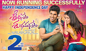Srirastu Subhamastu movie wallpapers-thumbnail-1