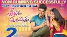 Sirish's Srirastu Subhamastu movie wallpapers-thumbnail