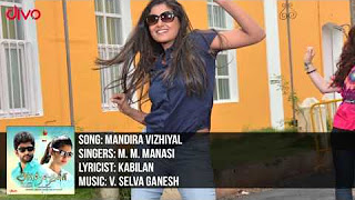 Mandira Vizhiyal – Song Video _ Arthanaari _ Selva Ganesh _ Sundarra Elangovan