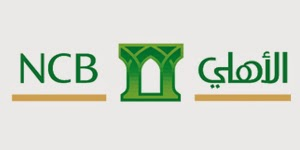NATIONAL COMMERCIAL BANK SAUDI ARABIA