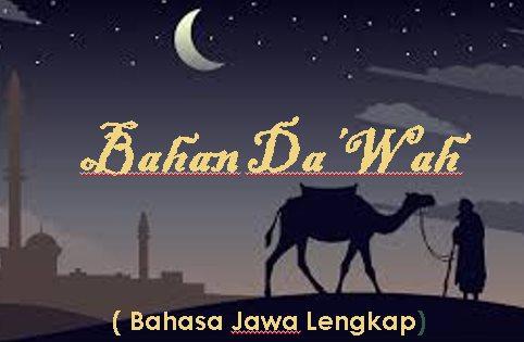 "Bahan Da'wah Bahasa Jawa ""Sakit Rohani Lan Pengobatanipun"" (Virus Penyakit Rohani Yang Membahayakan)"