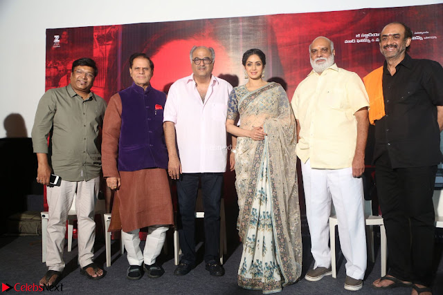 Sri Devi in designer saree stunning beauty at the launch of MOM movie Trailer~  Exclusive 001.JPG