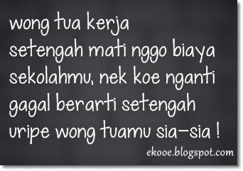 Gambar DP BBM Kata Kata Lucu Gokil Bahasa Jawa