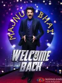 Welcome Back 2015 Hindi Movie Download 300MB