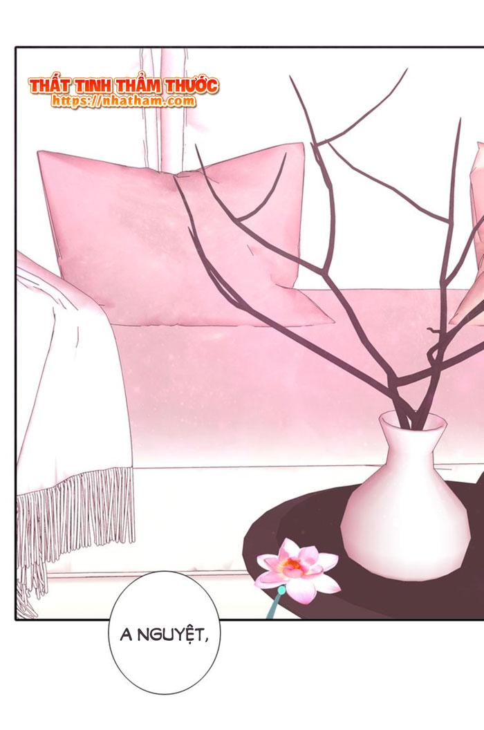 Mộng văn sơn hải kinh chap 13 - Trang 37