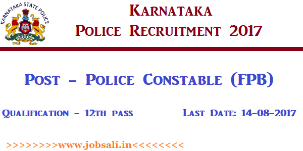 KSP Recruitment 2017, Karnataka Police Vacancy, Police constable recruitment